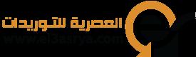 el3asrya